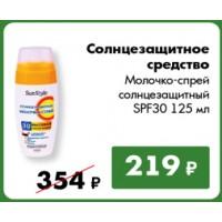 Молочко-спрей солнцезащитный SPF30 125 мл.